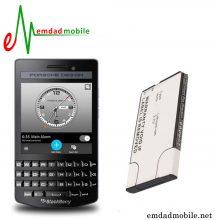 باتری بلک بری BlackBerry Porsche Design P9983