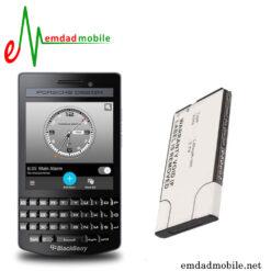 قیمت خرید باتری گوشی بلک بری BlackBerry Porsche Design P9983