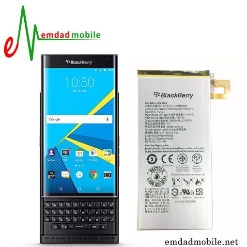 قیمت خرید باتری گوشی بلک بری مدل BlackBerry Priv - HUSV1