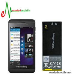 قیمت خرید باتری گوشی بلک بری مدل BlackBerry Z10 - LS1