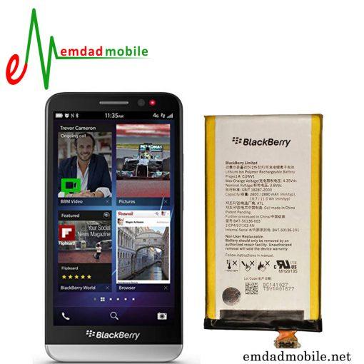 قیمت خرید باتری گوشی بلک بری مدل BlackBerry Z30 - CUWV1