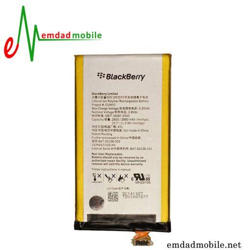 باتری گوشی بلک بری مدل BlackBerry Z30 - CUWV1