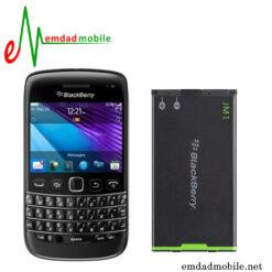 قیمت خرید باتری گوشی بلک بری مدل Blackberry _ JM1 BOLD