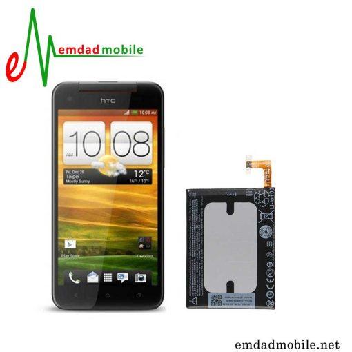 باتری اصلی گوشی اچ تی سی HTC Butterfly 2