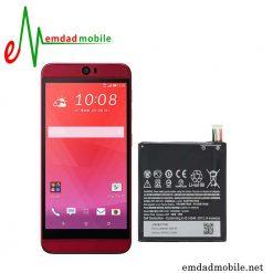 باتری اصلی گوشی اچ تی سی HTC Butterfly 3