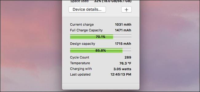 سلامت باتری از کامپیوتر - 2