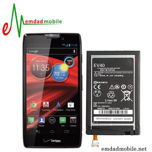 قیمت خرید باتری گوشی موتورولا Motorola DROID RAZR MAXX HD