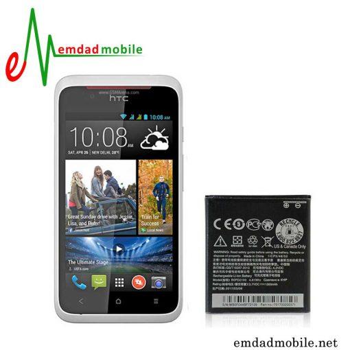 باتری اصلی گوشی اچ تی سی HTC Desire 210 dual sim