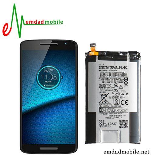 قیمت خرید باتری گوشی موتورولا Motorola Droid Maxx 2