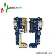 UlF شارژ گوشی هوآوی Huawei Enjoy 5S
