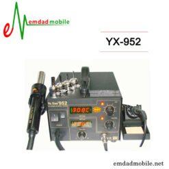 فیمت خرید هیتر و هویه یاکسون Yaxun YX-952