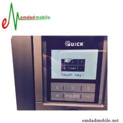 قیمت خرید هویه هوشمند مدل Quick TS1200A