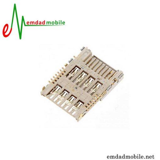 قیمت خرید خشاب سیم کارت گوشی ال جی LG G3
