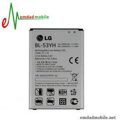 باتری اصلی گوشی ال جی LG G3 screen (BL-53YH)