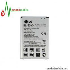 باتری اصلی گوشی ال جی LG G3 stylus (BL-53YH)
