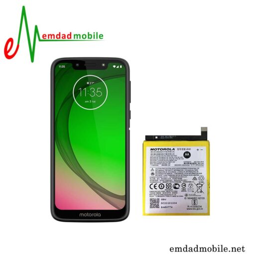 قیمت خرید باتری اصلی موتورولا Motorola Moto G7 Play - JE50