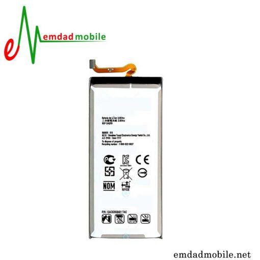باتری اصلی گوشی ال جی LG G7 one