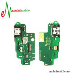 UlF شارژ گوشی هوآوی Huawei G8
