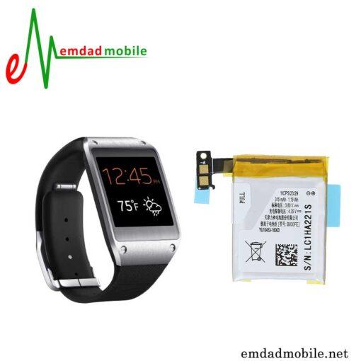 قیمت خرید باتری ساعت هوشمند Samsung Galaxy Gear
