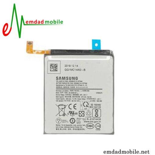 قیمت خرید باتری-گوشی سامسونگ-Galaxy-S10-lite