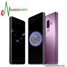 گوشی سامسونگ Galaxy S9 - 256GB