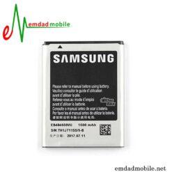 قیمت خرید باتری-گوشی سامسونگ-Galaxy-w
