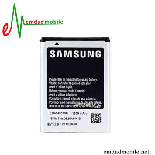 قیمت خرید باتری گوشی -Galaxy-Young-(S6310)