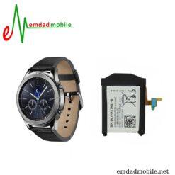 باتری ساعت هوشمند ساعت Gear S3 Classic