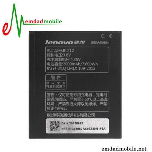 قیمت خرید باتری اصلی گوشی لنوو Lenovo Golden Warrior S8 - BL212