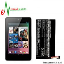 باتری ایسوس Asus Google Nexus 7 - c11p1303