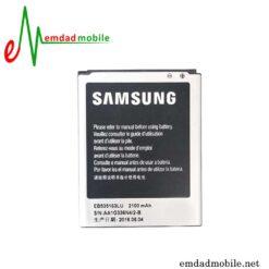 Grand(i9080)-Battery1