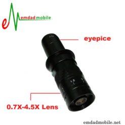 قیمت خرید لوپ دیجیتال حرفه ای یاکسون مدل Yaxun AK23B