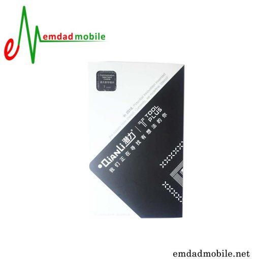 قیمت خرید ست شابلون مخصوص گوشی آیفون 7 مدل QianLi