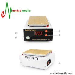 قیمت خرید سپراتور و تنور LCD مدل BAKU BK-947
