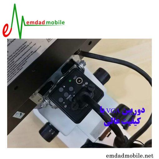 لوپ دیجیتال 3 چشمی یاکسون مدل Yaxun AK28