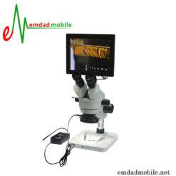 قیمت خرید لوپ دیجیتال 3 چشمی Sunshine SZM45T-B1