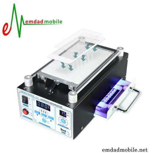 قیمت خرید سپراتور و لامپ UV مدل YIHUA 946D iiiسپراتور و لامپ UV مدل YIHUA 946D
