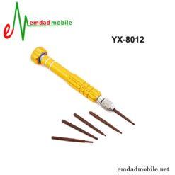 قیمت خرید پک پیچ گوشتی 6عددی تعمیرات موبایل یاکسون مدل Yaxun YX-8012