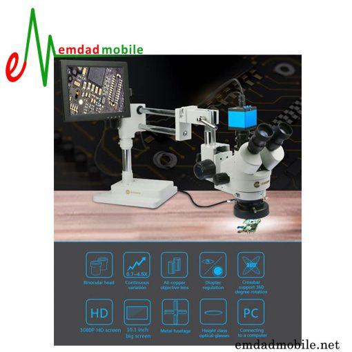 قیمت خرید لوپ دیجیتال 3 چشمی Sunshine SZM45T-STL2
