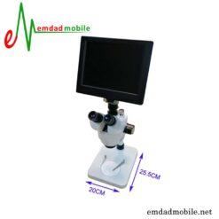 قیمت خرید لوپ دیجیتال 3 چشمی یاکسون مدل Yaxun AK28