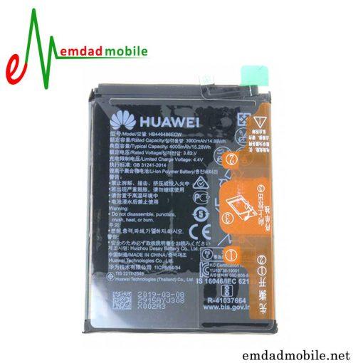 باتری اصلی گوشی Huawei P Smart Z - HB446486ECW