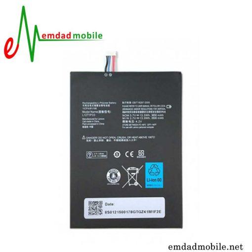 قیمت خرید کیفیت: اصلی ظرفیت: 3500mAh زمان مکالمه: 8 ساعت قابلیت فست شارژ: ندارد قابلیت شارژ بی سیم: ندارد ضمانت تعویض و مرجوع: 3 ماه ارسال به همراه یک عدد چسب مخصوص باتری