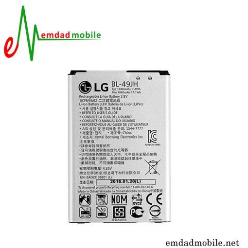 باتری اصلی گوشی ال جی LG K3