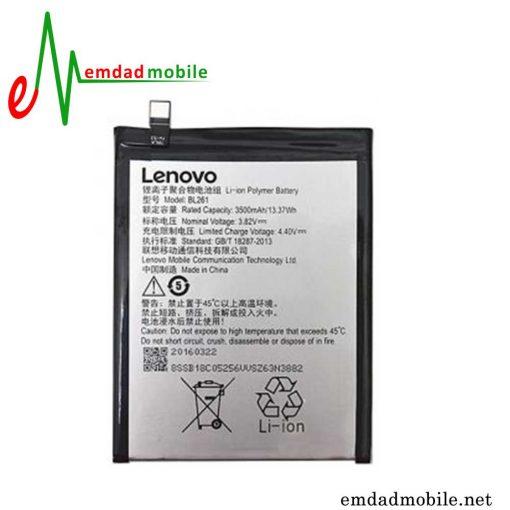 قیمت خرید باتری اصلی گوشی لنوو Lenovo K5 Note (2018) - BL261