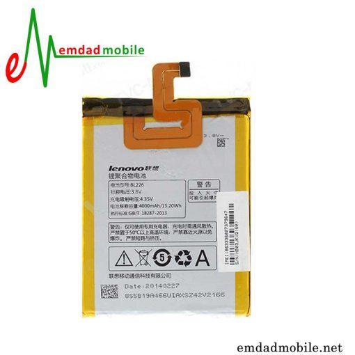 باتری اصلی گوشی لنوو Lenovo K5 pro