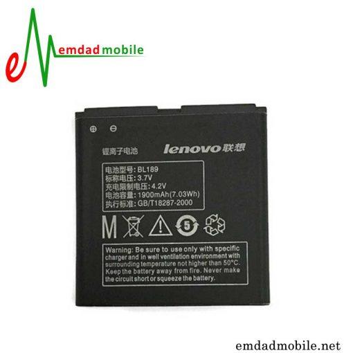باتری اصلی گوشی لنوو Lenovo K800 - BL189