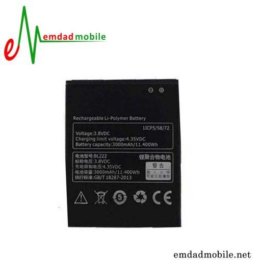 باتری اصلی گوشی لنوو Lenovo K9 - BL222