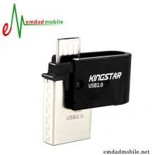 فلش مموری KingStar S20 OTG 32GB