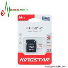 مموری KingStar U1 16GB