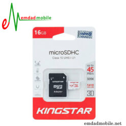 قیمت خرید مموری KingStar U1 16GB
